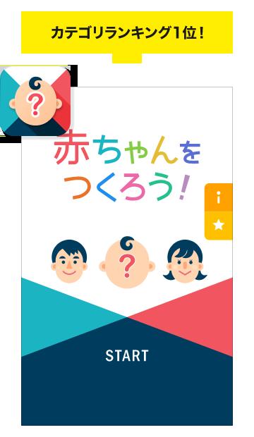 ach_akatsuku
